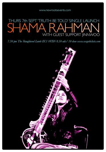 shama rahman sl 5